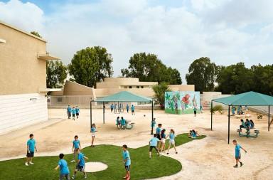 Shikim Maoz School, Sderot, Israel