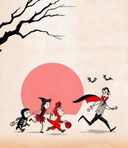 Ilustración de Keith Robinson