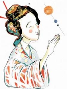 WANG ZHENYI ● Astrónoma