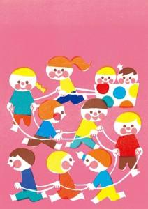 Ilustración de Yamauchi Kazuaki
