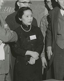 Chien-Shiung Wu, física experimental.