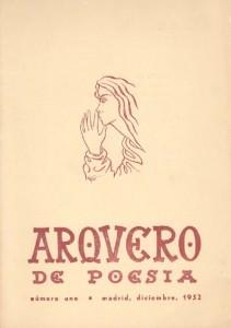 Portada del primer número de la revista poética Arquero, de la que Gloria Fuertes fue directora hasta 1954.
