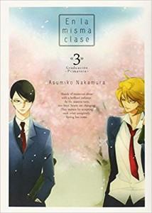 'En la misma clase' 3