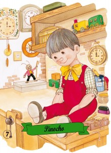 Pinocho | 16 páginas | +4 años