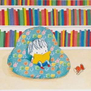 Cómo mejorar la comprensión lectora en niños de primaria | Ilustración de Jane Massey